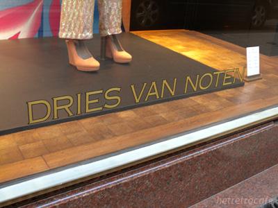 ドリスのお店