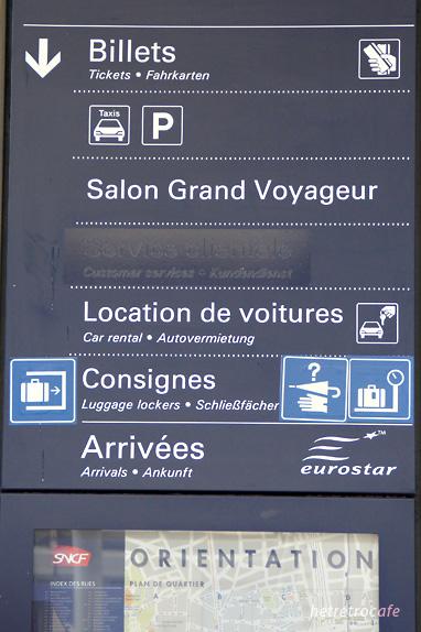 パリ北駅でコインロッカー