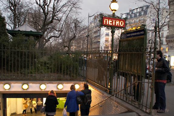 Saint-Germain-des-Prés 駅