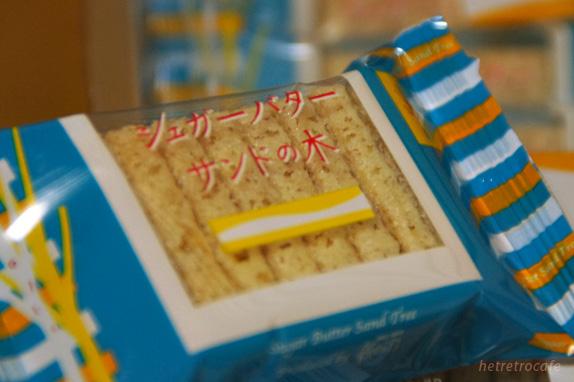 tokyo-souvenir