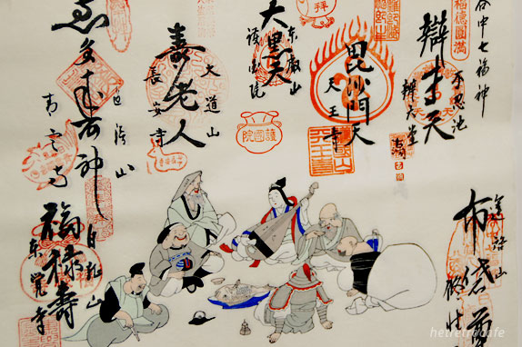 yanaka-shichifukujin