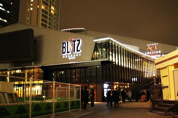 ZAZ at The Blitz